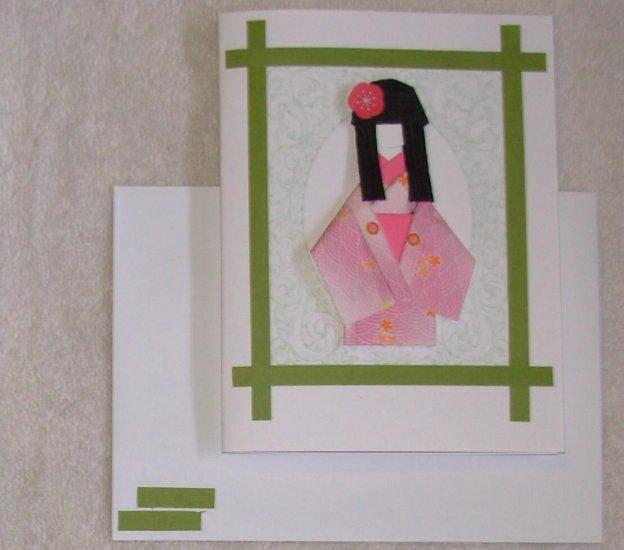 Doll: Green Framed