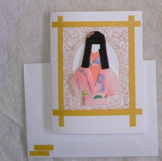 Doll: Orange Framed