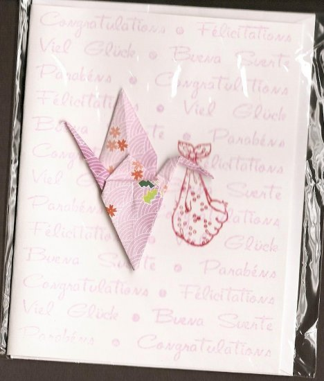 Pink Crane (Baby)