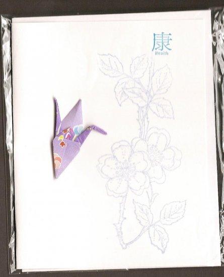 Blue Flowers Crane (Get Well)