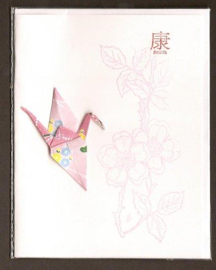 Pink Flowers Crane (Get Well)