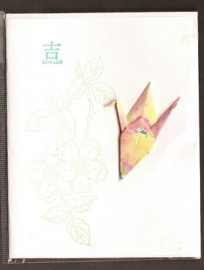Green Crane (Good luck)