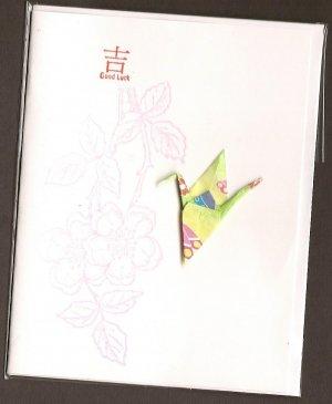 Pink Crane (Good Luck)