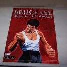 bruce lee quest of the dragon video game adv poster