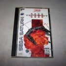 tempest 2000 sega saturn game 1996 atari