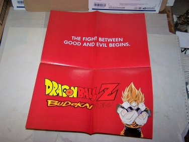 dragonball z budokai poster 2002 video game poster