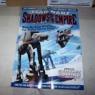 shadows of the empire star wars mario poster 1996 poster