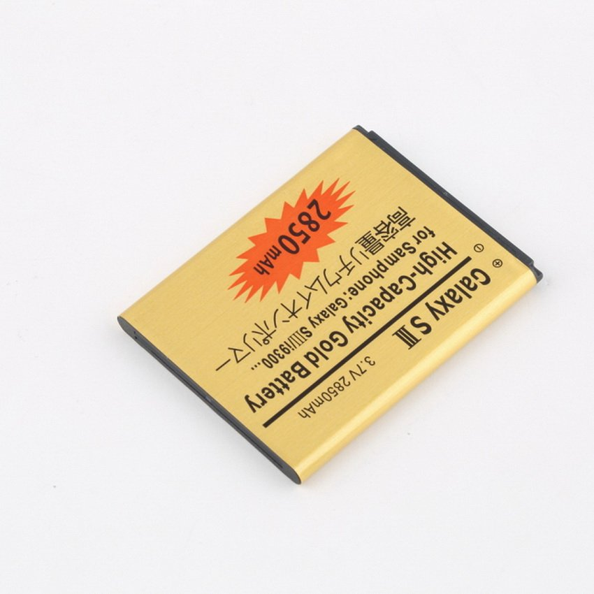 New Recharheable 2850mah Battery for Samsung Galaxy SIII S3 i9300 ,I879,I9305 HC