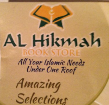 Al Hikma Bookstore & Things - Edmonton , Alberta Canada