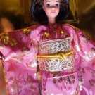 BARBIE JAPANESE HAPPY NEW YEAR BARBIE OSHOTGATSU 1996