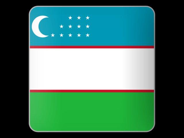 Uzbekistan Maps for Geonet