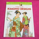 Creative Haven Japanese Kimono Designs Dover Adult Coloring Book