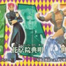 JoJo's Bizarre Adventure 2 - Complete Set of 6 - HG Series - Bandai