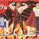 Tiger Mask Part 2 - SR Series Fighting Collection - Complete Set of 6 - Yujin