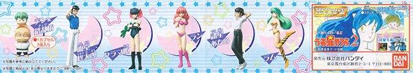 Urusei Yatsura 2 - Complete Set of 6 - HG Series - Bandai