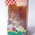 Maple Town Stories - Maple Friend 12 - Bobby's Little Brother Kan - Bandai