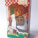 Maple Town Stories - Maple Friend 27 - Johnny's Papa - Bandai