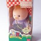 Maple Town Stories - Maple Friend 33 - Priprin Pig - Bandai
