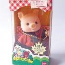Maple Town Stories - Maple Friend 35 - Priprin's Mama - Bandai
