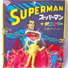 Superman - 3 Color Keshigumu Set 1 - Vintage Japanese Eraser Figure