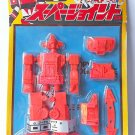 Dai Sentai Goggle-V Goggle Five Super Joint Set by Popy
