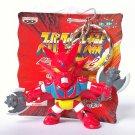 Super Robot Wars - Getter Dragon - Game Prize Keychain - Banpresto