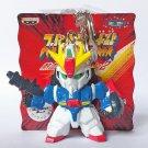 Super Robot Wars - Zeta Gundam - Game Prize Keychain - Banpresto