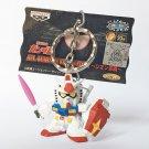 All Gundam Keyholder - Gundam RX-78 -  Game Prize Keychain - Banpresto