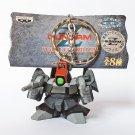 Z Gundam Figure Keyholder - Rick Dias Black - Game Prize Keychain - Banpresto