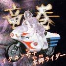 Kamen Rider Masked Rider - Cyclone & Hongo Rider - HG Series - Bandai