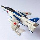 Chocoegg Warplane - Kawasaki T4 - Furuta