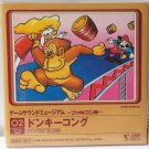 Game Sound Museum Famicom - Donkey Kong - Mega House - Scitron Digital Content