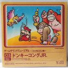 Game Sound Museum Famicom - Donkey Kong Jr - Mega House - Scitron Digital Content