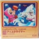 Game Sound Museum Famicom - Ice Climber - Mega House - Scitron Digital Content