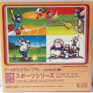 Game Sound Museum Famicom - Baseball - Mega House - Scitron Digital Content