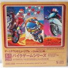 Game Sound Museum Famicom - Excite Bike - Mega House - Scitron Digital Content