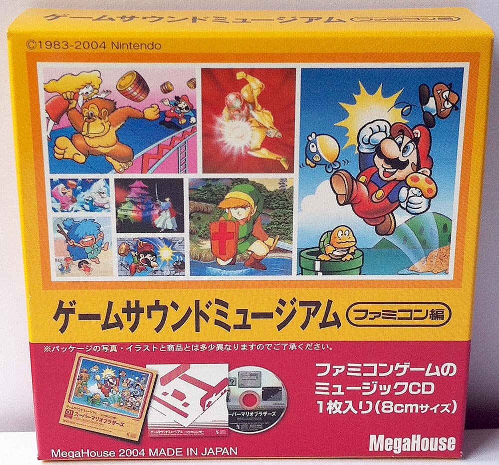 Game Sound Museum Famicom - Complete Set of 15 + 5 Secret
