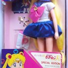 Sailor Moon R - Sailor Moon - Bandai