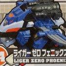 Zoids One Blox - Liger Phoenix - Tomy