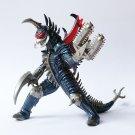 Godzilla: Final Wars - Gigan - HG Series - Bandai