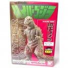 Hyper Godzilla - Godzilla '54 - Bandai