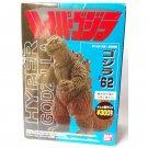 Hyper Godzilla - Godzilla '62 - Bandai