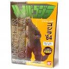Hyper Godzilla - Godzilla '64 - Bandai
