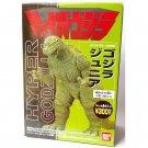 Hyper Godzilla - Godzilla Junior - Bandai