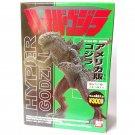 Hyper Godzilla - Godzilla US Edition - Bandai
