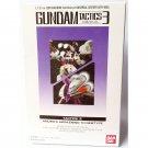 Gundam Tactics 3 - Amuro's Awakening to Newtype - Bandai
