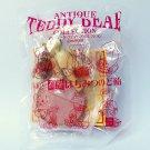 Antique Teddy Bear Collection - No.7 Little Teddy - Kaiyodo