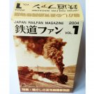 Japan Railfan Magazine Vol.1 - Station Stop Miniature Diorama