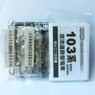B Train Shorty Part 6 - 103-1200 Series Electric Multiple Unit N Gauge Kit Yellow Stripe - Bandai