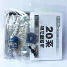 B Train Shorty Part 6 - JNR Series 20 Carriage Crab 21 Type N Gauge Kit - Bandai